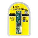 【サンワサプライ SANWA SUPPLY】シリアルATA用IDE変換アダプタ 製品型番:TK-AD40IDE