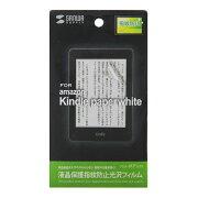 【サンワサプライ SANWA SUPPLY】Amazon 電子書籍 kindle Paperwhite/3G用液晶保護指紋防止光沢フィルム 製品型番:PDA-FKP1KFP