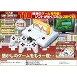 118プレイゲームコンピューター ホワイト ピーナッツ・クラブ KA-00280WH
