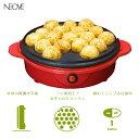 ネオーブ たこ焼き器(赤)調理家電 一人暮らし シンプル ホットプレート たこパー レッド NEOVE NWT-1865AR