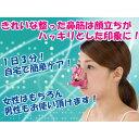 高く形の良い鼻になるようにサポートする美容器具 ビューティーリフトハイノーズ 株式会社オムニ b501