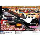 プレイミュージックエレキギターEX リズムに合わせてライトが点滅! / ブラック ピーナッツ・クラブ AH9517AA