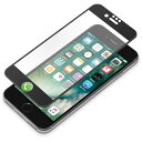 iPhone7/6s/6用3D全面液晶保護フィルム 衝撃吸収 アンチグレア ブラック PGA PG-16MSF12BK