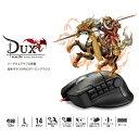"""DUX""MMOゲーミングマウス(14ボタンチルトホイール) エレコム M-DUX50BK"