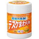 【サンワサプライ SANWA SUPPLY】 ウェットティッシュ(強力タイプ) 製品型番:CD-WT6KS