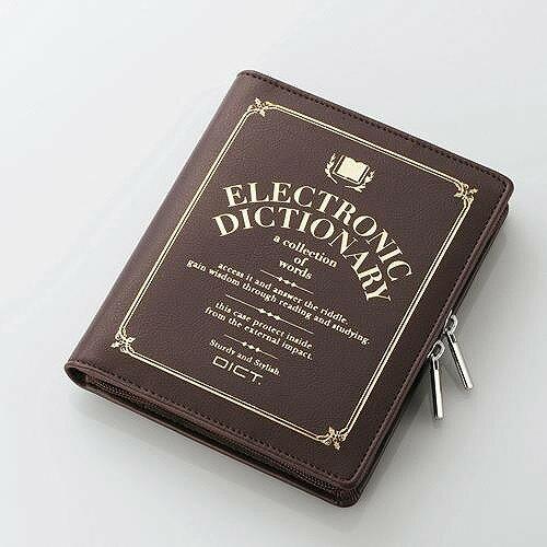 エレコム CASIO専用 電子辞書ケース フルカバータイプ ブラウン DJC-021BR