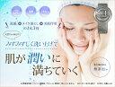 THB JAPAN 敏感肌のあなたに…潤いを保ちながらくすみをキレイに洗い流す洗顔料洗顔+メイク落とし+美肌作用の1本3役クレイウォッシュ(150g) C-12001