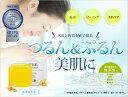 THB JAPAN 毛穴の黒ずみ・くすみ除去でつるん&ぷるん美肌に汚れと角質をWで除去できるスキンケアソープAHAプラセントスキンケアソープ(100g) C-12003