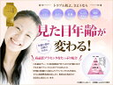 THB JAPAN 気になる目元、口元に高品質プラセンタをたっぷり配合した美白保湿ジェルプラセントジェル(150g) プラセンタエキス配合の美容ジェル C-12006