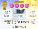 THB JAPAN 高品質プラセンタ美容クリーム+UV効果夜はしっかり保湿、昼はバッチリ日焼け止めプラセントUVクリーム(40g) C-12007