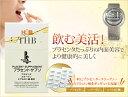 THB JAPAN 飲む美活!プラセンタたっぷりの内面美容でより健康的に美しくエイジングケアプラセントサプリ(10カプセル×6シート) K-12003