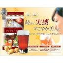 THB JAPAN 高麗人参の漢方処方をしたダイエットティー 冷え症の対策にジンジャーティー(2.5g×25包) K-12002