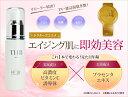 THB JAPAN エイジング肌に即効美容エイジング肌に即効美容!VCP(30ml) これ1本で変わる見た目年齢 高濃度ビタミンC誘導体×プラセンタエキス C-12002