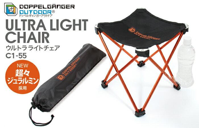 ウルトラライトチェア ドッペルギャンガー 重量わずか369g。ロースタイルキャンプに最適な