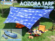 アオゾラタープ ドッペルギャンガー いつでも晴れ気分。青空プリントのヘキサタープテント。 TT5-108