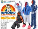 スリーピングバッグ トリコロール ドッペルギャンガー セパレートジッパーで切り離して使える。寝袋を超えた「動ける寝袋」。 DS-30B