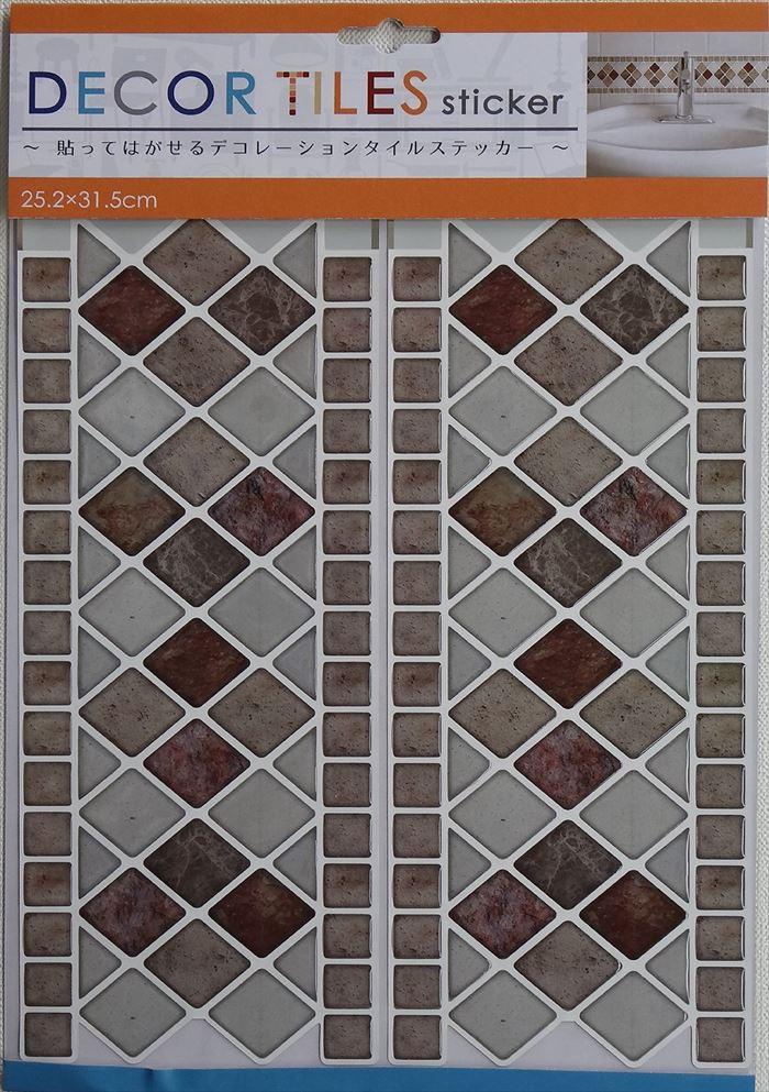 デコレーションタイルステッカー キッチン・洗面所・トイレ等をカンタンアレンジ。貼るだけでタイル調デコ ボーダーミックスブラウン(2シート入り×12セット) エス・ティ・イー ITLA017-12SET