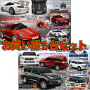 RC ポルシェ911 GT3 RS4.0 レッド・TOYOTA LAND CRUISER PRADO flatII ホワイト 2台セット 4573468811878 4573468811137 ピーナッツクラブ AHR1753AARD+AHR1740AAWH