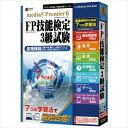 プレミア6 7つの学習法 FP3級試験 1年e-Learningチケット付き メディアファイブ -