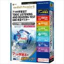 プレミア6 7つの学習法でTOEIC LISTENING AND READING TEST 600完全マスター メディアファイブ -