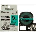 【キングジム】【テプラ】PROテープ 強粘着タイプ 緑/黒文字 製品型番:SC9GW