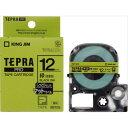 【キングジム】【テプラ】PROテープ マット緑/黒文字 製品型番:SB12G