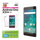 Android One X3 用 液晶保護フィルム 防指紋 反射防止 エレコム PY-AOX3FLF