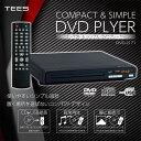 コンパクト&シンプルDVDプレーヤー 使いやすいシンプル設計 置く場所を選ばないコンパクトデザイン MP3形式録音・再生・JPEG画像再生機能付き TEES DVD-2171
