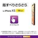 iPhone XS アイフォン テンエス 5.8インチ 液晶...