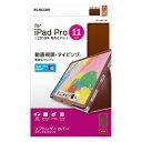 iPad Pro アイパッド プロ 11インチ 2018年モデル 用 ケース カバー ソフトレザーカバー 2アングル ブラウン エレコム TB-A18MPLFBR