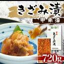 韓國泡菜, 醃菜, 酸梅 - きざみ漬 キハ-15