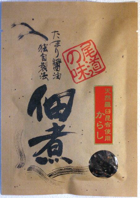 羅臼昆布佃煮(からし)