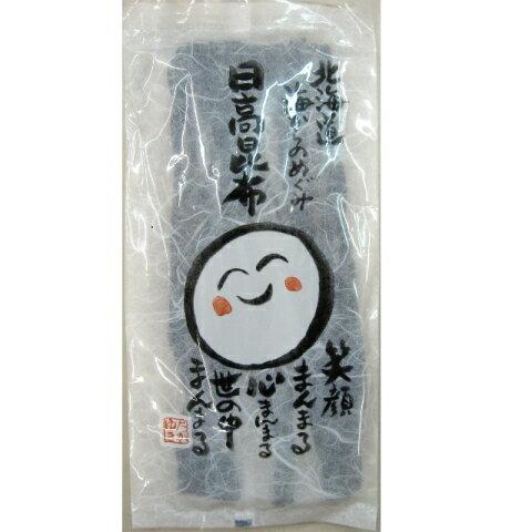 13099【送料無料】業務用日高昆布20gx100袋(5つ切)震災前採取品