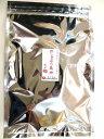 21011【メール便送料無料】高級おしゃぶり昆布梅120g徳用(北海道産昆布x紀州梅)