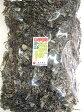 ショッピング端っこ 22012【メール便送料無料】昆布茶の端っこ沙綾500g(塩昆布)わけあり品