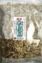 71001【メール便送料無料】めしこん200g北海道産がごめ昆布・すきみたら使用鱈昆布(