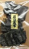14012【メール便】天然羅臼昆布300gカット品