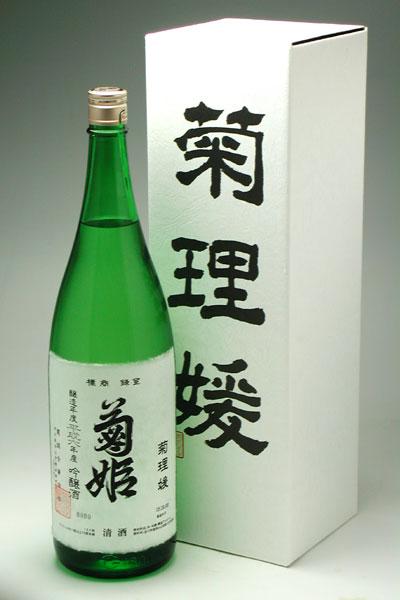 【楽ギフ_包装】石川県の地酒 菊姫 菊理媛(くくりひめ)1800ml