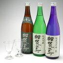 金沢の地酒 加賀鳶 特撰三種セット