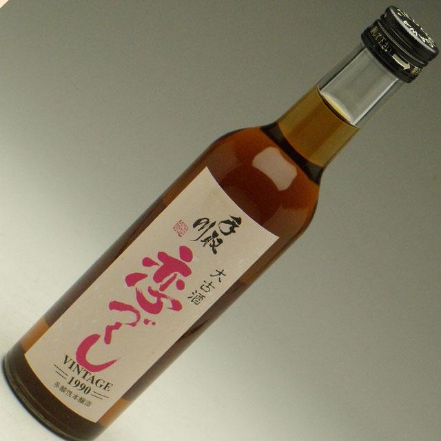 手取川 大古酒 恋づくしVINTAGE 1990...の商品画像