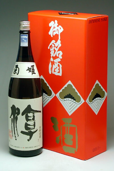 清酒 1800ml 2本用カートンの商品画像