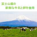 【送料無料】選べる シフォンケーキ 2ホール 18cm 手作り 無添加 プレゼント 贈答 お得