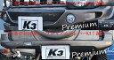 【お得な前後セット!】JB23W全年式対応K3プレミアムバンパー前後セット専用カーボンプレート付属セットがお買い得!