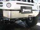 東京オートサロン2015モデルJIMNY SIERRA ジムニーシエラコンプリートカー装着モデルシエラ用 K3スッキリガード wide