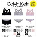 カルバンクライン レディース【Calvin Klein】【Tバック ブラトップ セットアップ】 mo...
