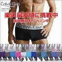 カルバンクライン ボクサーパンツ calvin klein カルバン・クライン メンズ CK U2716 STEEL ローライズボクサー Boxer pants...