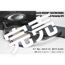 カスタム偏光サングラス OAKLEY(オークリー)PIT BULL(ピットブル)OO9161-04 MATTE BLACK Asia Fit・COMBEX(コンベックス)Polawing-SPX160(MR)ライトコパー/ブルーミラー