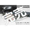 カスタム偏光サングラス OAKLEY(オークリー)PIT BULL(ピットブル)OO9161-12 GREY SMOKE Asia Fit・COMBEX(コンベックス)Polawing-SPX160(MR)ライトコパー/ハードコート