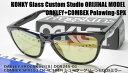 オークリー カスタム偏光サングラス OAKLEY FROGSKINS(A) フロッグスキン OO9245-01 / COMBEX コンベックス Polawing SPX103 (HMM)4CシューターグリーンGOLDミラー