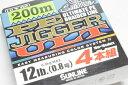 サンライン PEジガー ULT 4本組 0.8号12lb 200m